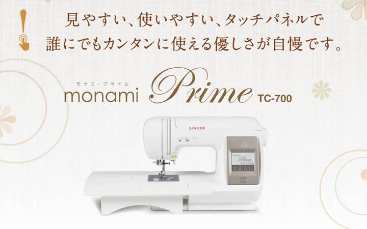 singer_prime
